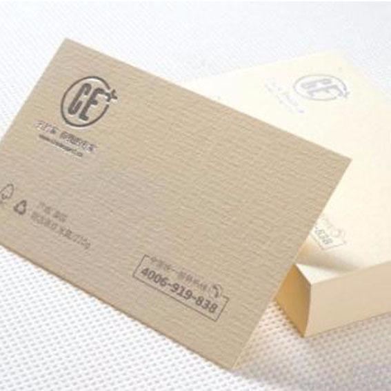 冰白纸、布纹纸、刚古纸、安格纸、蛋壳纹
